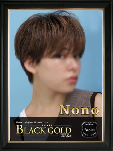 のの:Black Gold Osaka(大阪高級デリヘル)