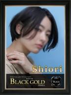 しおり:Black Gold Osaka(大阪高級デリヘル)
