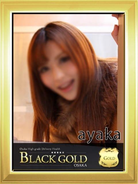 あやか:Black Gold Osaka(大阪高級デリヘル)