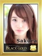 さくら:Black Gold Osaka(大阪高級デリヘル)