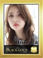 ほのか:Black Gold Osaka(大阪高級デリヘル)