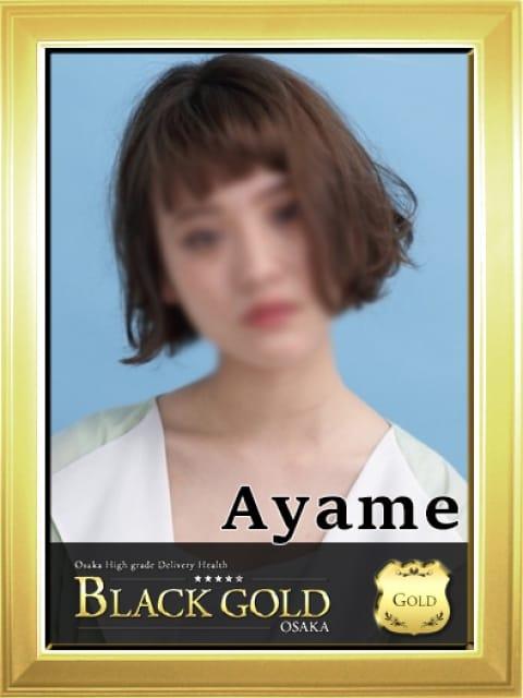あやめ:Black Gold Osaka(大阪高級デリヘル)