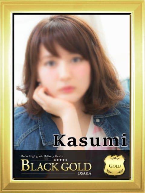 かすみ:Black Gold Osaka(大阪高級デリヘル)