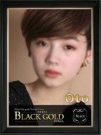 おと:Black Gold Osaka(大阪高級デリヘル)