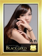 あん:Black Gold Osaka(大阪高級デリヘル)