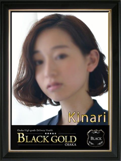 きなり:Black Gold Osaka(大阪高級デリヘル)