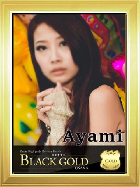 あやみ:Black Gold Osaka(大阪高級デリヘル)