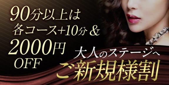 クラブバーニング大阪店のニュース・新着情報