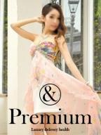 輝石みお:VIP専用高級デリバリーヘルス&Premium京都(京都高級デリヘル)