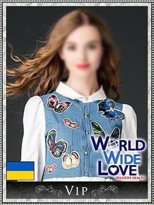 ハリスン:WORLD WIDE LOVE 京都(京都高級デリヘル)