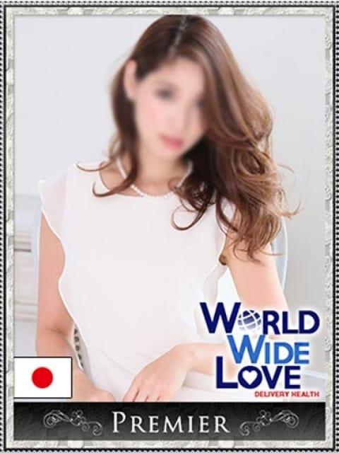 七海:WORLD WIDE LOVE 京都(京都高級デリヘル)