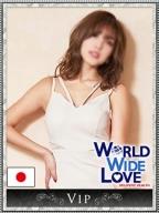 芹菜:WORLD WIDE LOVE 京都(京都高級デリヘル)