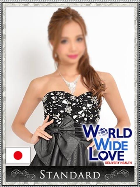 夏美:WORLD WIDE LOVE 京都(京都高級デリヘル)