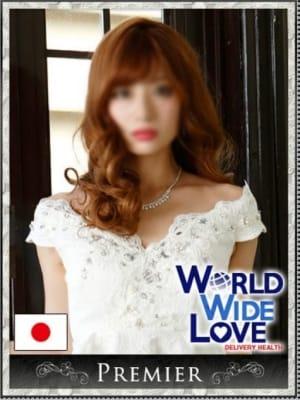 聡美:WORLD WIDE LOVE 京都(京都高級デリヘル)
