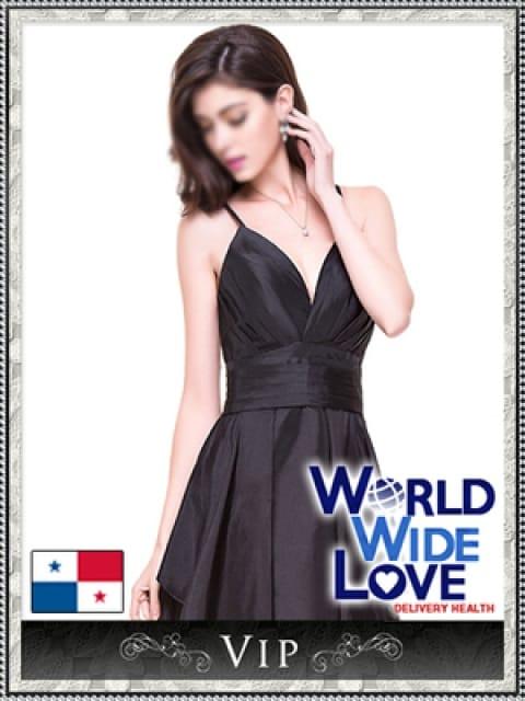 エレクト:WORLD WIDE LOVE 京都(京都高級デリヘル)
