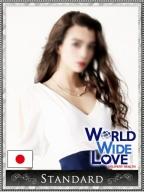 円花:WORLD WIDE LOVE 京都(京都高級デリヘル)