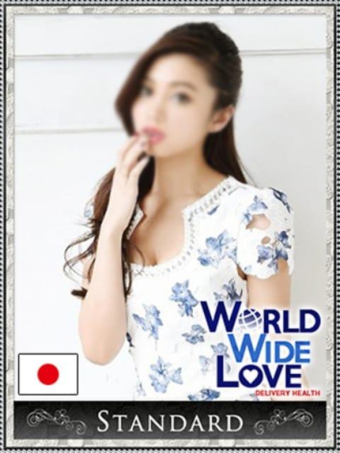 蛍:WORLD WIDE LOVE 京都(京都高級デリヘル)
