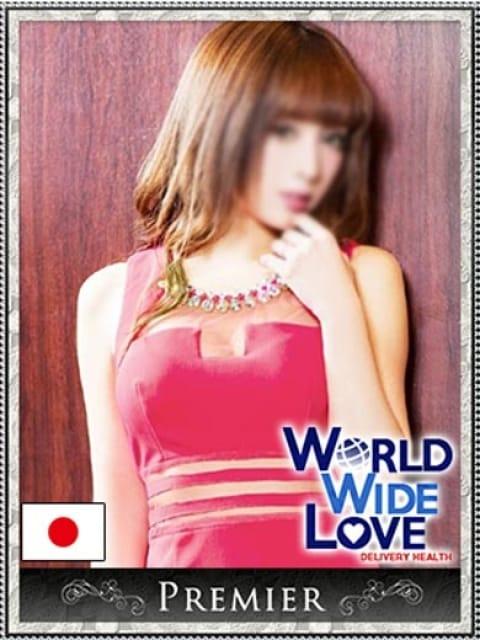 愛弓:WORLD WIDE LOVE 京都(京都高級デリヘル)