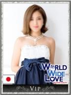 彩:WORLD WIDE LOVE 京都(京都高級デリヘル)