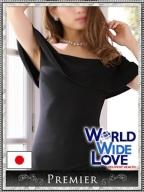 和夏:WORLD WIDE LOVE 京都(京都高級デリヘル)
