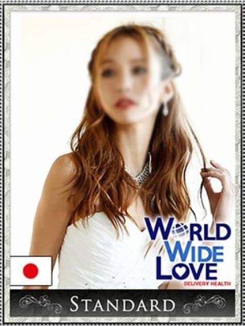 結衣:WORLD WIDE LOVE 京都(京都高級デリヘル)