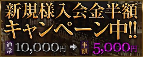 High Society 京都のニュース・新着情報
