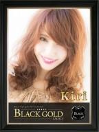 きり:Black Gold Kyoto(京都高級デリヘル)