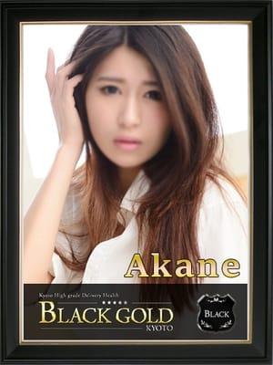 あかね:Black Gold Kyoto(京都高級デリヘル)
