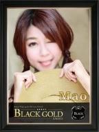 まお:Black Gold Kyoto(京都高級デリヘル)