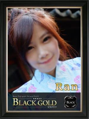らん:Black Gold Kyoto(京都高級デリヘル)