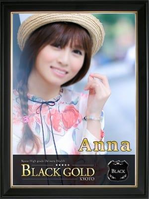あんな:Black Gold Kyoto(京都高級デリヘル)