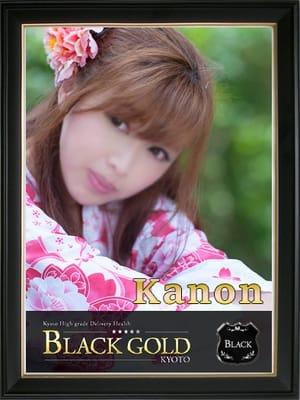 かのん:Black Gold Kyoto(京都高級デリヘル)