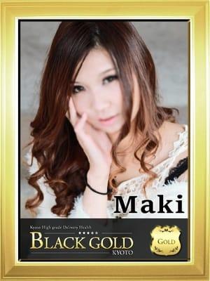 まき:Black Gold Kyoto(京都高級デリヘル)
