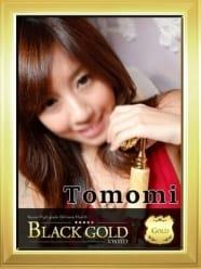 ともみ:Black Gold Kyoto(京都高級デリヘル)