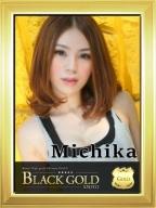 みちか:Black Gold Kyoto(京都高級デリヘル)