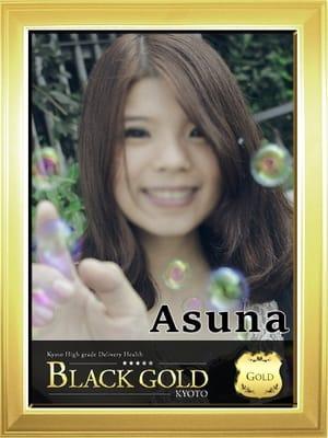 あすな:Black Gold Kyoto(京都高級デリヘル)