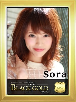 そら:Black Gold Kyoto(京都高級デリヘル)