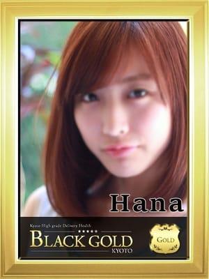 はな:Black Gold Kyoto(京都高級デリヘル)