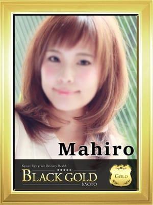 まひろ:Black Gold Kyoto(京都高級デリヘル)