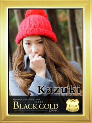 かずき:Black Gold Kyoto(京都高級デリヘル)