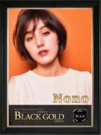 のの:Black Gold Kyoto(京都高級デリヘル)
