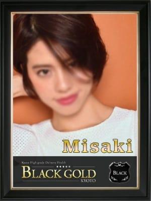 みさき:Black Gold Kyoto(京都高級デリヘル)