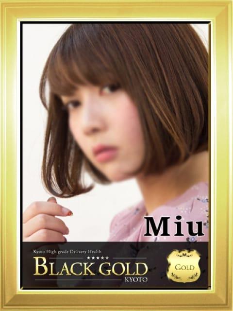 みう:Black Gold Kyoto(京都高級デリヘル)