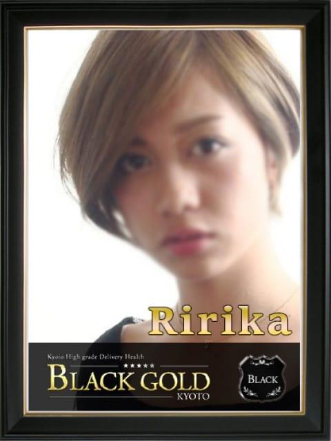 りりか:Black Gold Kyoto(京都高級デリヘル)
