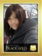 あいな:Black Gold Kyoto(京都高級デリヘル)