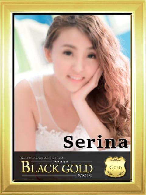 せりな:Black Gold Kyoto(京都高級デリヘル)