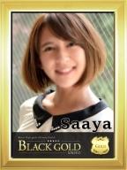 さあや:Black Gold Kyoto(京都高級デリヘル)