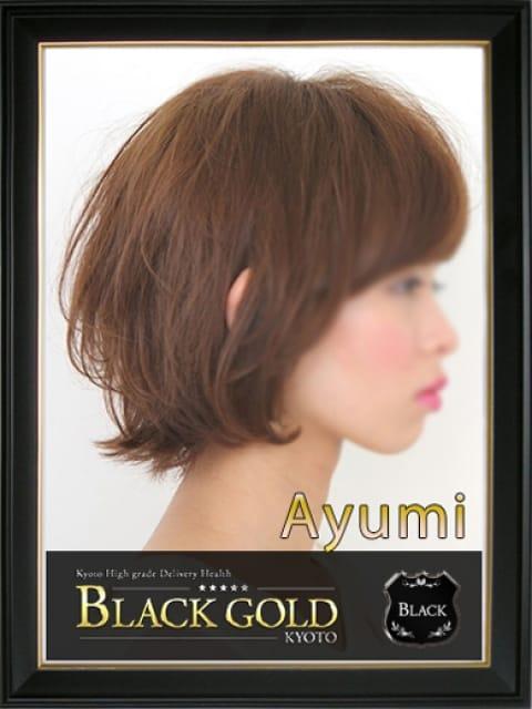 あゆみ:Black Gold Kyoto(京都高級デリヘル)