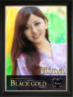 ひな:Black Gold Kyoto(京都高級デリヘル)