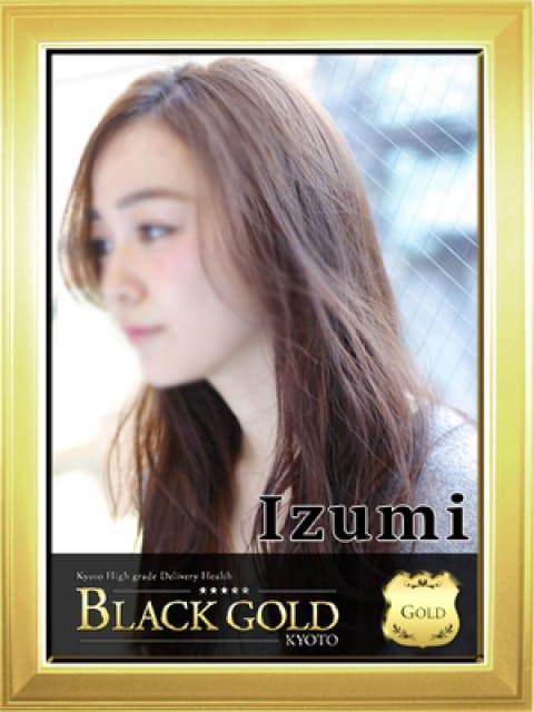 いずみ:Black Gold Kyoto(京都高級デリヘル)